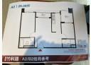 竹北市-光明六路東二段2房2廳,37.8坪