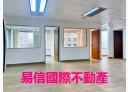 中正區-仁愛路二段辦公,53坪