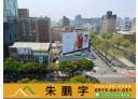 西區-台灣大道二段4房2廳,86.5坪