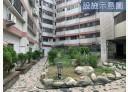 龍井區-舊車路2房2廳,23.2坪