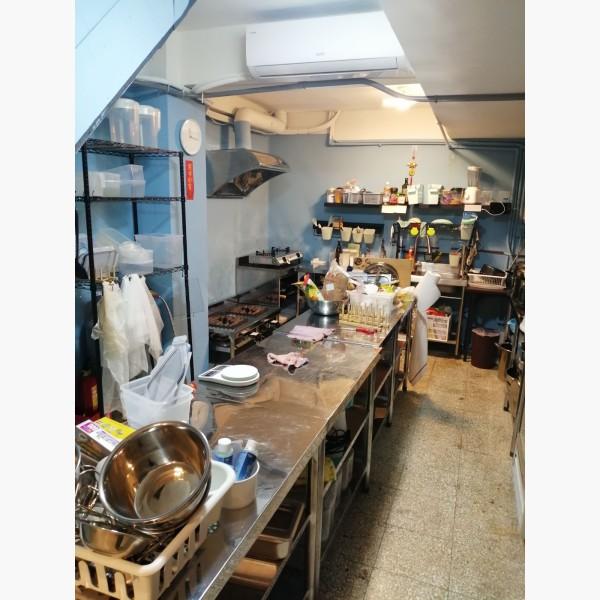 地下室廚房