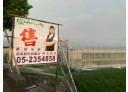 太保市-新埤土地,448.3坪