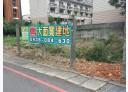 中壢區-文安街土地,50.6坪